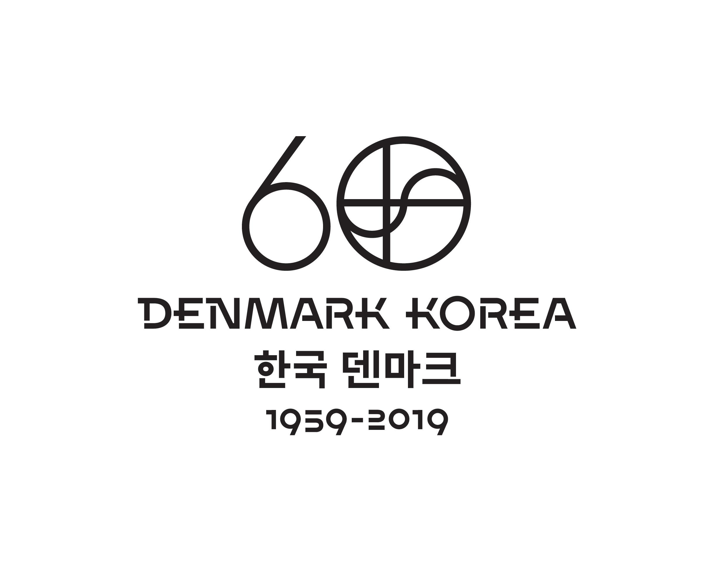 Final_Korea-Denmark-Logo-03